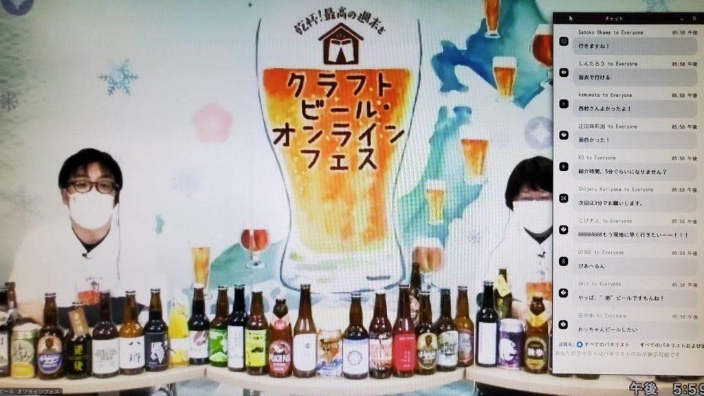 フェス クラフト ビール オンライン